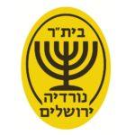 """בית""""ר נורדיה ירושלים"""