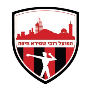 הפועל רובי חיפה
